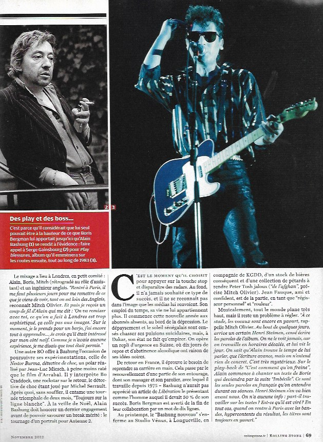 article Rolling Stone